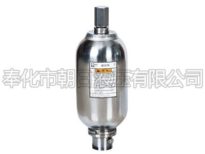不锈钢蓄能器1-8
